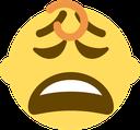 :wearybaby: Discord Emote