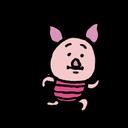 Emoji for emoji_51