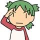 :AYS_salute: Discord Emote