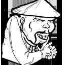 :ChineseMerchant: Discord Emote