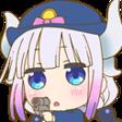 Emoji for KannaGun