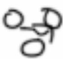 :OoO: Discord Emote