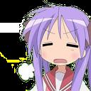 :sigh: Discord Emote