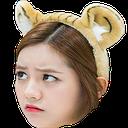 Emoji for hyeriConcerned
