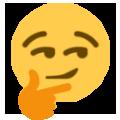 :thinking_smirk: Discord Emote