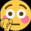 :flushedU: Discord Emote