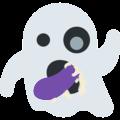 :spookyblowjob: Discord Emote