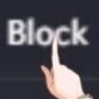 :block: Discord Emote