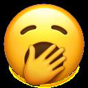 :yawning: Discord Emote