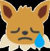 Emoji for Cryvee
