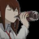 :KurisuSip: Discord Emote