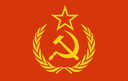 :soviets: Discord Emote