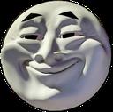 :satisfaction: Discord Emote