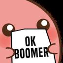 :OkBoomer: Discord Emote