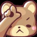 :BearLoser: Discord Emote