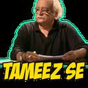 y_yTameezse