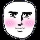 :Blushhess: Discord Emote
