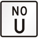 :no_u: Discord Emote