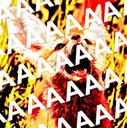 :fennecAAAAAAAA: Discord Emote