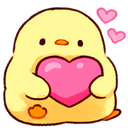:chick_heart: Discord Emote
