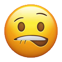 :lipbite: Discord Emote