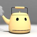 :teapot: Discord Emote