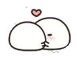 Emoji for chu