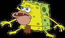 :sponge_caveman: Discord Emote