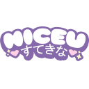 Emoji for Nice
