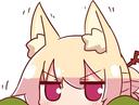 :foxpeek: Discord Emote