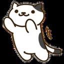 :wantupcat: Discord Emote