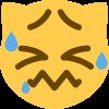 :emoji_29: Discord Emote