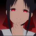 Emoji for kaguya