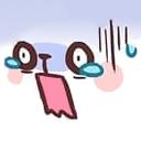 :ahhh: Discord Emote