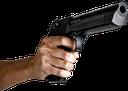 Emoji for red_gun2