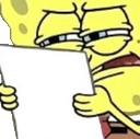 :spongeread: Discord Emote