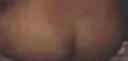Emoji for niggabutt