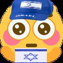 Emoji for 1841_Patriot