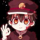 Emoji for hanako_okay