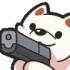 Emoji for gunny