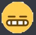 :neu_cringe: Discord Emote