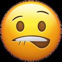 :neu_lipbite: Discord Emote