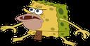 Emoji for spongebagtrgar