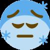 Emoji for PensiveCold