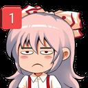 Emoji for mokou_ping