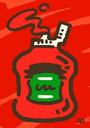 Emoji for ketchup