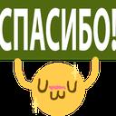 emote-44