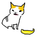 Emoji for CatNoBanana