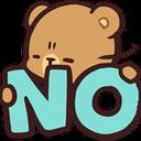 Emoji for noo