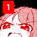 emote-19